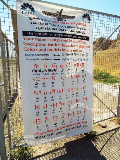 Name in Keilschrift gefällig? - Eingang zu Naghsh-e Rostam