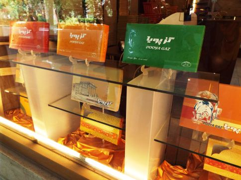 Ghaz, die Süßigkeitenspezialität aus Isfahan