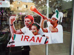 Iran goes WM!