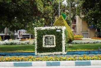 Khomeini-Box, quadratisch, praktisch, gut!