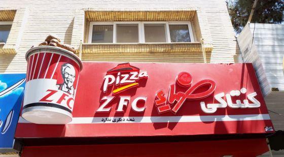 """Wofür soll denn das """"Z"""" stehen? ;-)"""