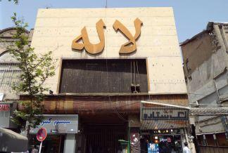 ein ehemaliges Kino, das einst ausgebrannt ist