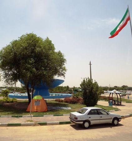 Iraner mögen Camping