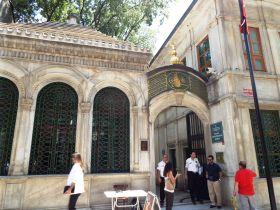 Eingang zum Derwischmuseum