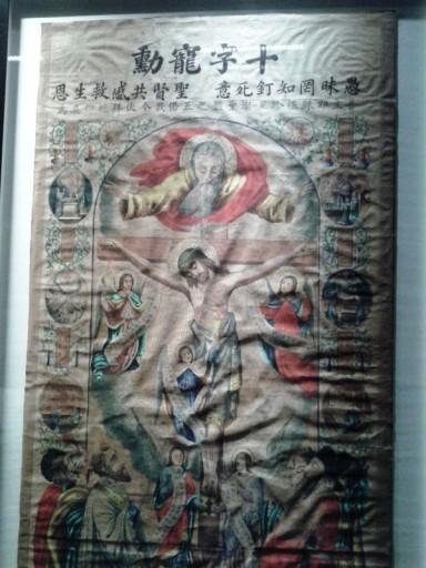 im Museo do Oriente - Zeugnis der christlichen Mission in China nach Ankunft der Portugiesen im 16. Jhd.