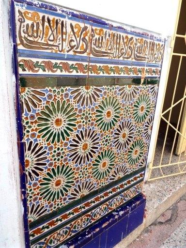 Weitere Erinnerung an Marokko
