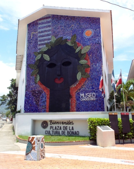 Fassade de Cándido-Bido-Museums in Bonao (3))