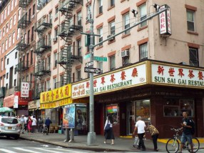 China Town in Manhattan