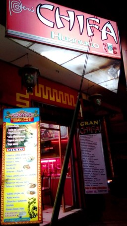 """Chinesisches Restaurant - in Peru """"Chifa"""" genannt"""