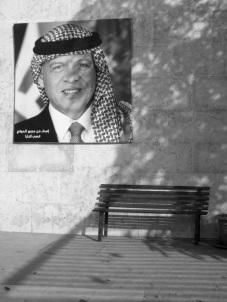 Amman (2) - Kopie