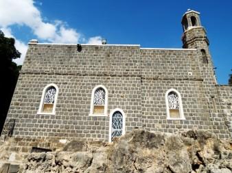 Primatskapelle