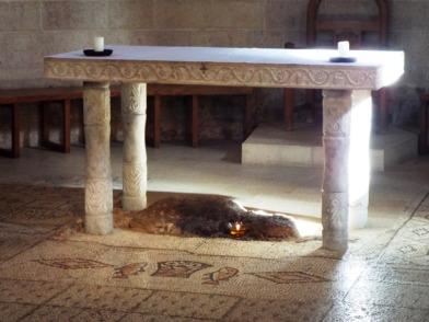 Mosaik der Brotvermehrung