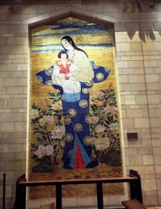 Japanische Mariendarstellung