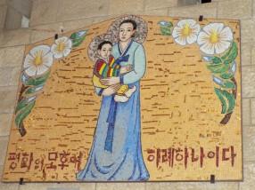 Koreanische Mariendarstellung
