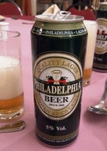 """Philadelphia""-Bier im Hotel in Wadi Musa"