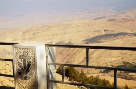 Mount Nebo (3)